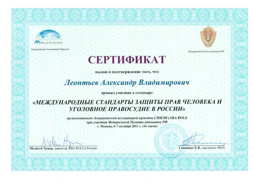 seminar_mezhd