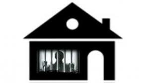Заявление от собственника места проживания домашний арест